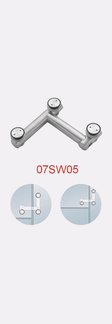 07SW05