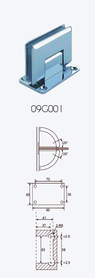 09G001