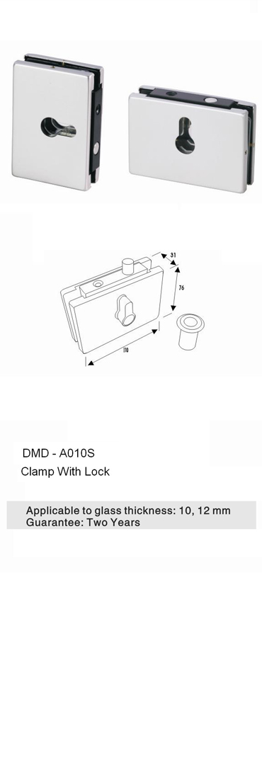 DMDA010S