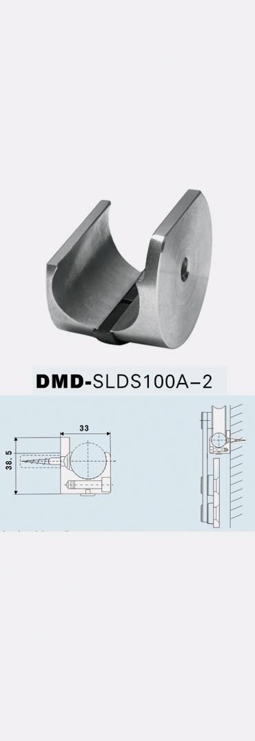 DMDSLDS100a2