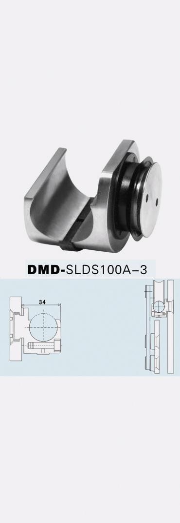 DMDSLDS100a3