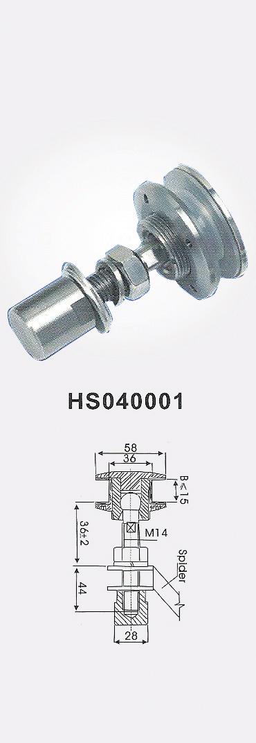 HSO40001
