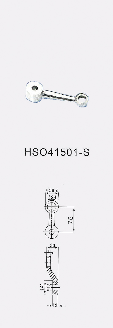 HSO41501-S