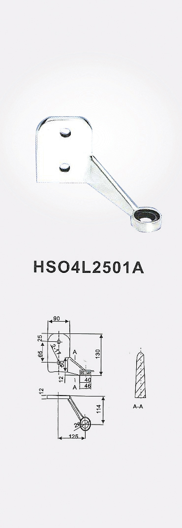 HSO4L2501A